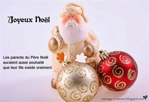 Exemple De Lettre Joyeux Noel Ecrire Une Carte De Noel Mod 232 Le De Lettre