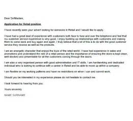 Retail Cover Letter Exles by Retail Cover Letter Exle Icover Org Uk
