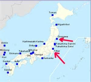 le s 233 isme japonais de mars 2011