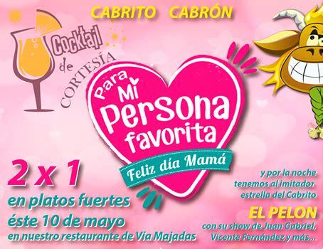 gua para madres y 8416918228 promociones donde regalan cosas por el d 237 a de la madre en guatemala 2017