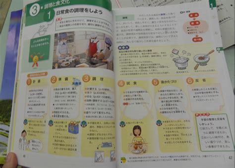 livre de cuisine fran軋ise en anglais japon