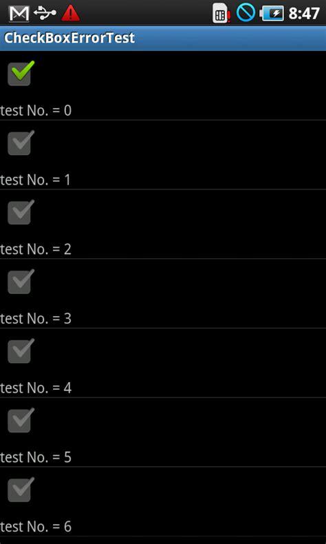 getsystemservice android android checkbox 체크박스 가 들어있는 리스트에서 체크박스 에러 스
