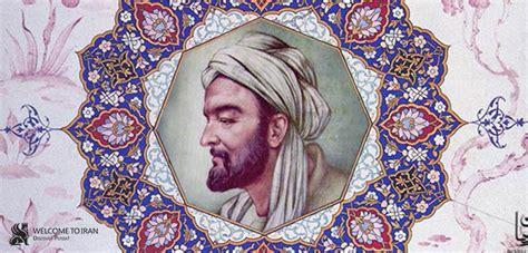 ibn sina short biography welcome to iran iran travel agency responsible tour