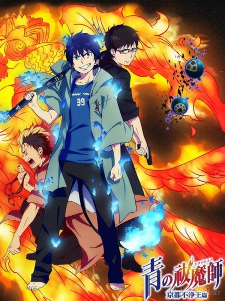 ao no exorcist film online ao no exorcist kyoto fujouou hen watch online at