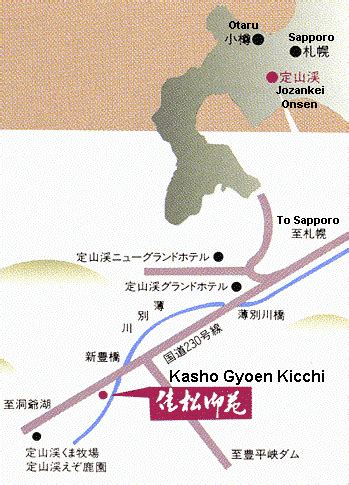 Japan Address Search Japanese Guest Houses Kasho Gyoen Kiccho