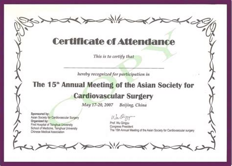 conference certificate of attendance template certificate templates