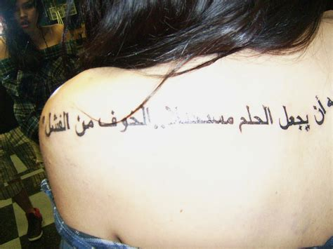 arabic tattoos designs ideas and meaning tattoos for you