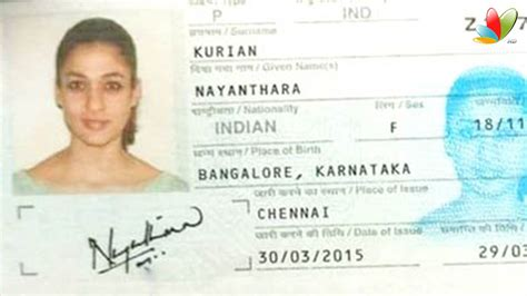 police action on nayanthara passport leaked on whatsapp