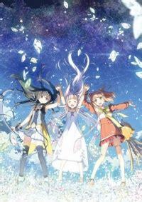 garakowa restore the world 2016 anime