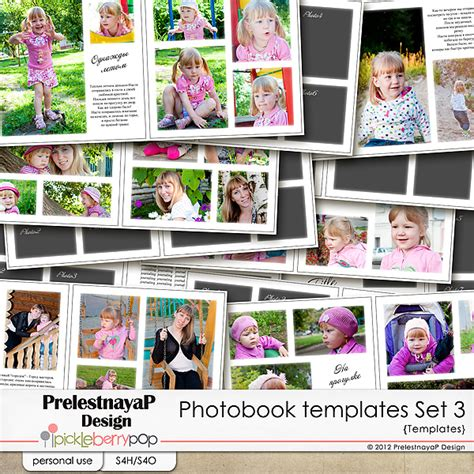 Pickleberrypop Templates Photobook Templates Set 3 By Prelestnayap Design Free Photobook Template