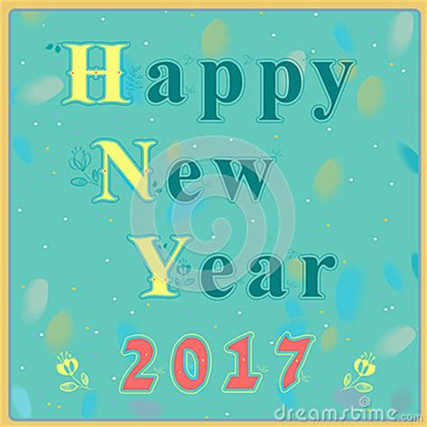free vintage happy new year greeting cards elves with happy new year 2017 vintage greeting card royalty free
