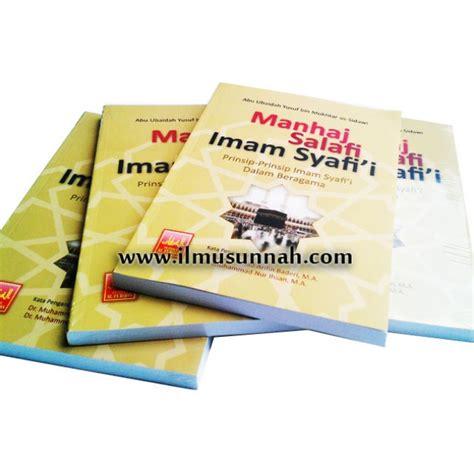 Buku Manhaj Salafi Imam Syafii manhaj salafi imam syafi i