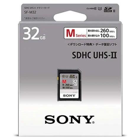 Sony M Series Sdxc Uhs Ii U3 Class 10 260mbs 128gb Symc0qxx sony sf m32 32gb sdhc uhs ii u3 class 10 sd memory card