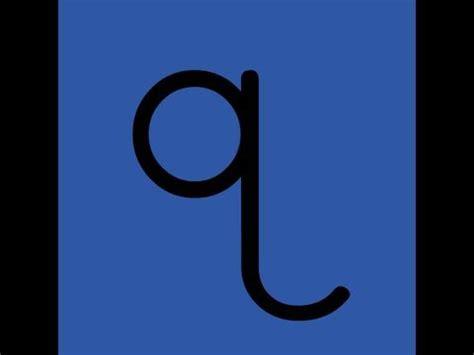 abc consonant vowel songs sqworl