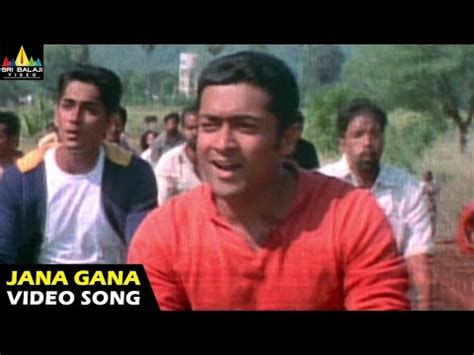 full song of jana gana mana jana gana mana the complete song