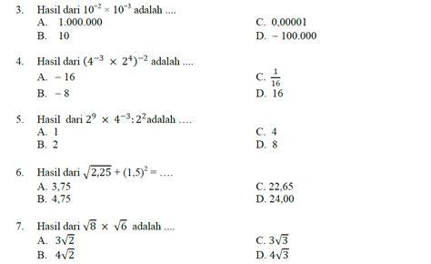 Teril Berhitung Matematika Untuk Kelas Iii 3 Sd ayo belajar februari 2009