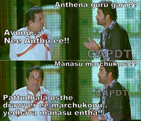 comedy images with quotes in telugu comedy wallpapers with quotes in telugu www pixshark com