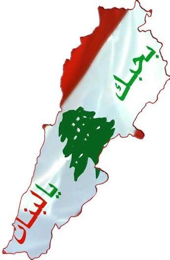 Find Lebanon Best 25 Lebanon Flag Ideas On Lebanon Beirut Lebanon And Beirut