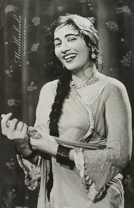 Madhubala actress marriage videos