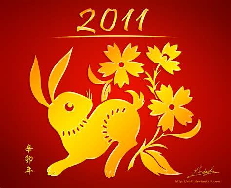 new year rabbit birth years happy new year zodiac rabbit by sohlol on deviantart