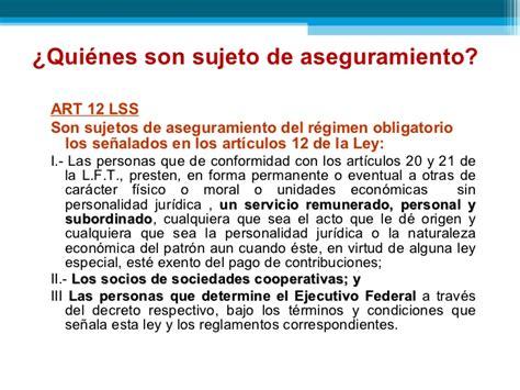 regimen ley del infonavit seguridad social