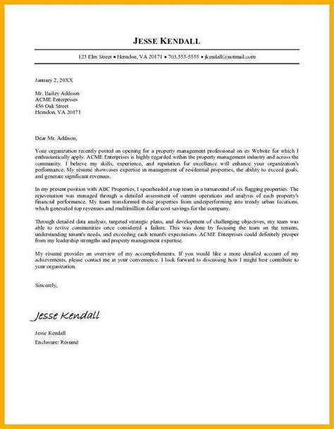 Cover Letter Ideas 10 Cover Letter Ideas Bursary Cover Letter
