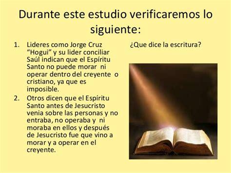 el espiritu santo animador de las comunidades 191 donde mora el espiritu santo de dios