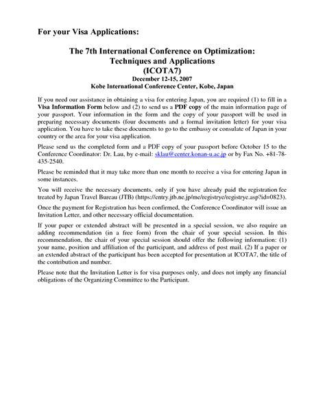invitation letter for conference sponsorship 2 conference invitation letter sle
