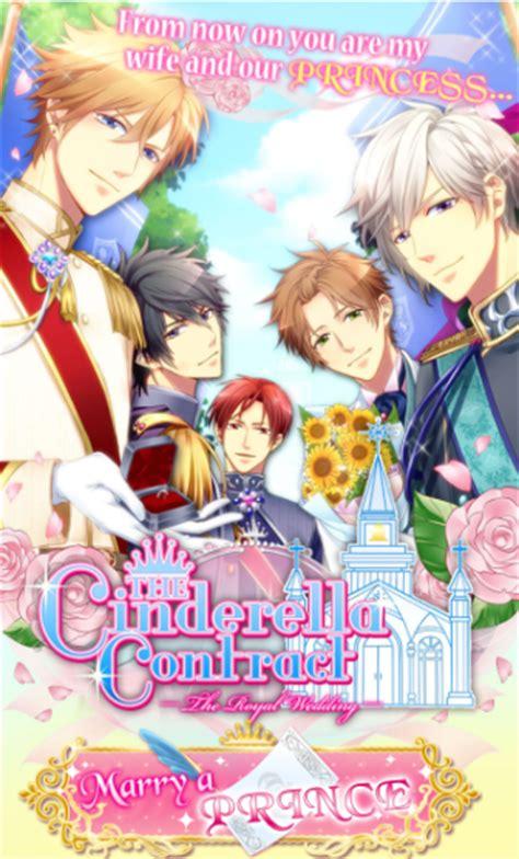 Gamis Cinderella 8 syruprain new otome april cinderella contract