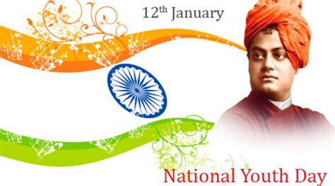 National Youth Day: 7 Inspirational & Powerful Quotes From