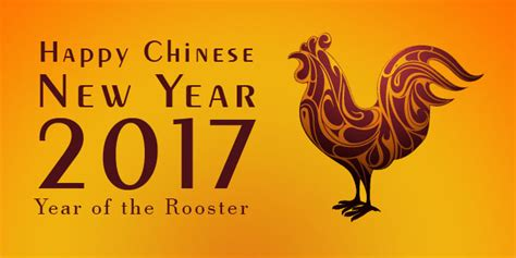 new year for rooster 2016 postage st chat board st bulletin board forum