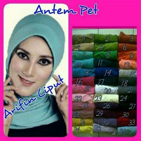 Ciput Antem Pet By Muslimmodis 8 best produsen inner rajut ciput rajut antem rajut