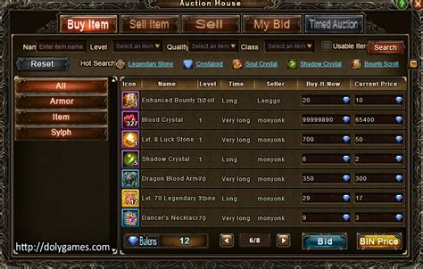 how do you buy a house at auction auction house on test servers dolygames wartune
