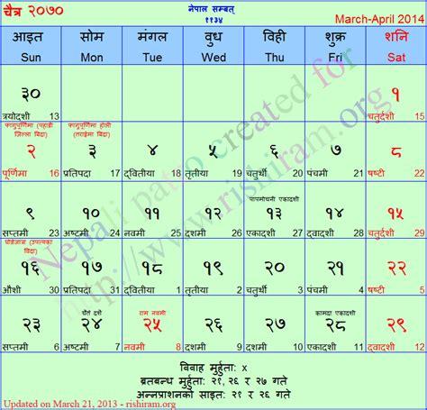 Cheap Calendar Printing India Blank Holidays Uae Calendar Template 2016