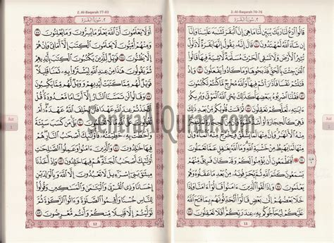 Alquran Mushaf Rosul Utsmani alquran mushaf al madinah rasm utsmani a5