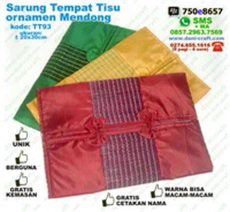 Tempat Tisu Pandan Kotak box tempat tissue bahan mendong kk63 souvenir pernikahan