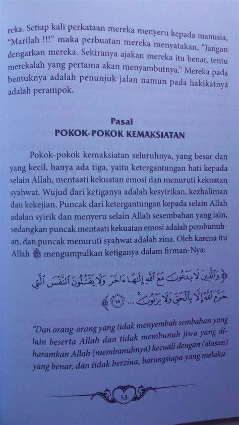 Buku Mukhtashar Al Fawaid Untaian Faidah Penuh Hikmah buku mukhtashar al fawaid untaian faidah penuh hikmah
