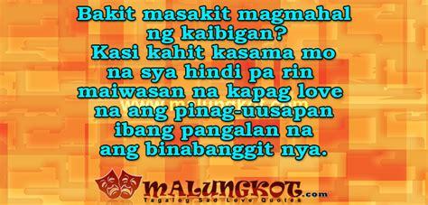 touching tagalog sad love quotes  malungkotcom
