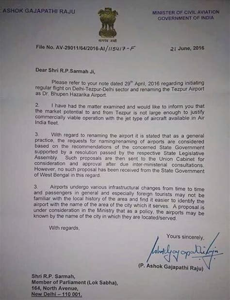 Letter Assamese For Civil Aviation Minister Tezpur Is In Bengal And Not Assam News18