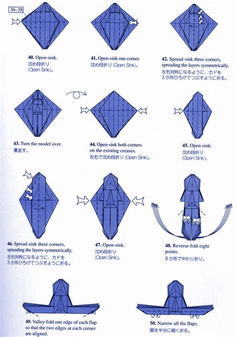 Difficult Origami Diagrams - tarantula by robert lang