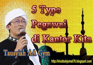 download mp3 ceramah mh ainun najib 5 type pegawai di kantor kita kumpulan khutbah jum at