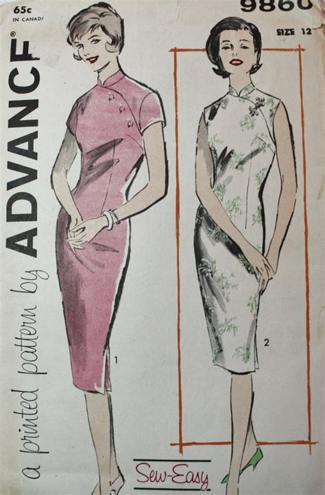 sewing pattern qipao 51 best images about qipao cheongsam dress on pinterest