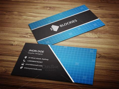 Hi Tech Business Card Template by Hi Tech Business Card Template Business Card Templates
