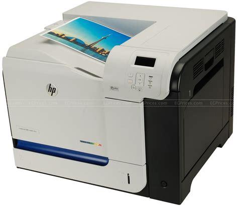 Printer Hp 500 Ribuan hp laserjet enterprise 500 color pr price in hitech stores egprices