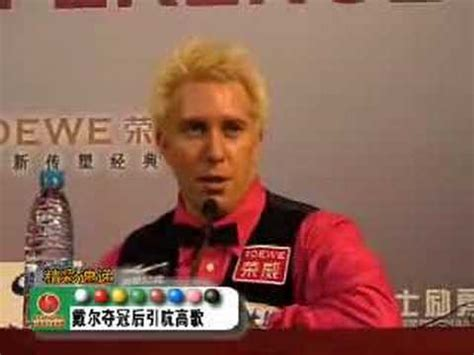 Elephant Top Blouse Hq 1 World Snooker Chionship 2016 Page 3 Gf General