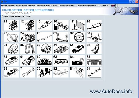 repair voice data communications 2007 bmw m6 instrument cluster service manual how make cars 2009 bmw m6 spare parts catalogs bmw m6 e63 7 may 2017 autogespot