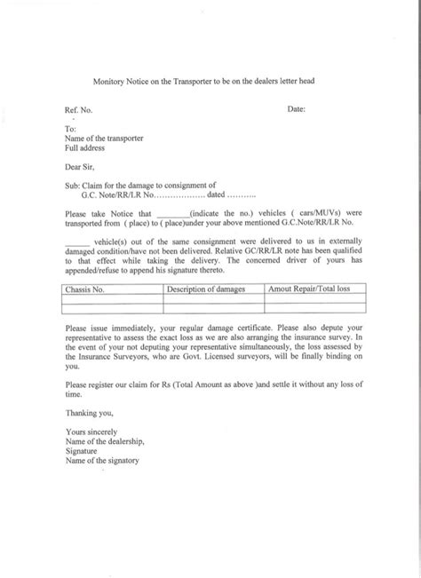 Insurance Claim Letter For Damaged Mobile Familiarisation Course On Marine Claims