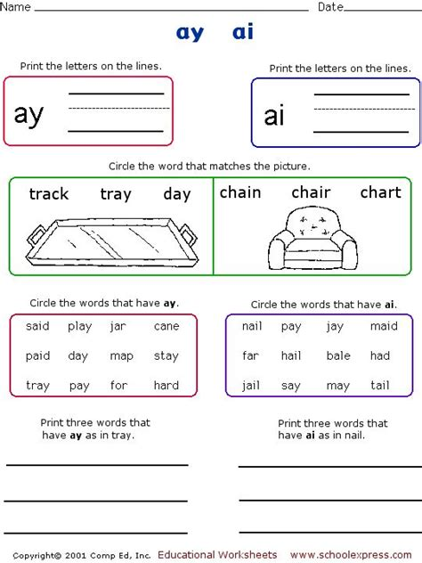 ai vowel pattern 30 best images about ai and ay on pinterest words word