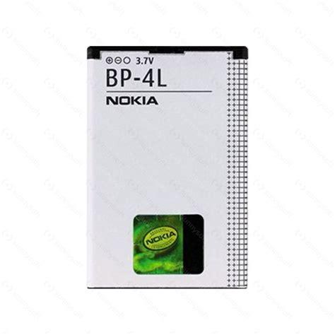 Bateri Nokia Bp4l baterie nokia bp 4l pro nokia e52 e63 e90 n810 1500mah sunnysoft