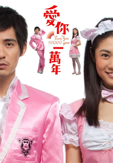 film drama terbaru vic zhou vic zhou 周渝民 movies actor taiwan filmography movie